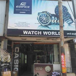 Kamal Watch World Abids