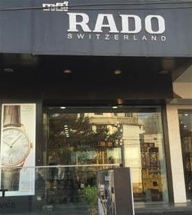 Rado Boutique By Kamal Watch Co