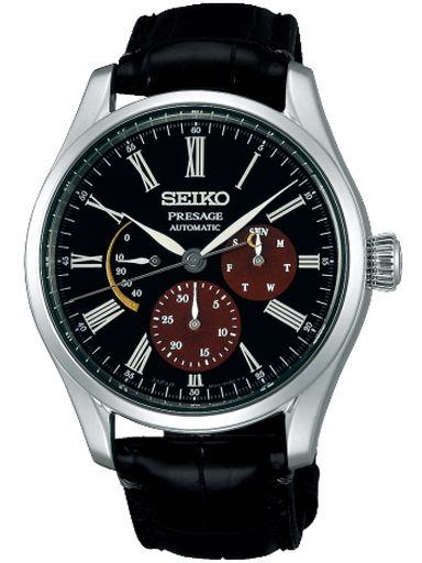 Seiko Automatic Limited Edition Black Dial Men's Watch SPB085J1-SPB085J1