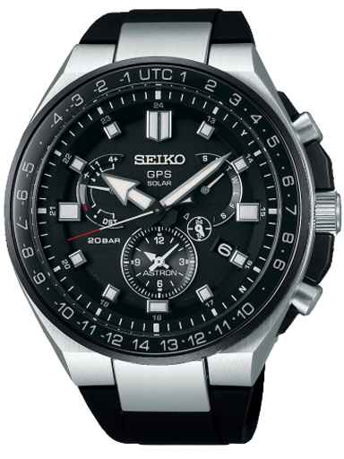 Seiko GPS Solar Black Dial Men's Watch SSE169J1-SSE169J1