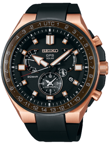 Seiko GPS Solar Black Dial Men's Watch SSE170J1-SSE170J1