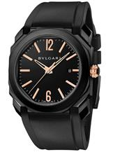 Bvlgari Octo 102581 Black Dial Watch for Men-102581