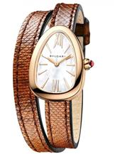 Bvlgari 102919 Serpenti Silver Dial Ladies Watch-102919
