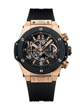 Hublot Big Bang Unico King Gold Ceramic Men's Watch-411OM1180RX