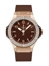 Hublot Chocolate Carbon Dial Diamond Bezel Rubber Ladies Watch-361PC3380RC1104