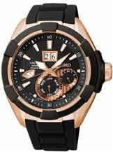 SEIKO MEN'S VELATURA PERPETUAL KINETIC WATCH-SNP104P1
