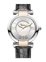 Chopard Imperiale Watch- 388532-6001