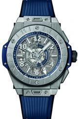 Big Bang Unico Gmt Titanium-471.NX.7112.RX