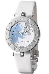 Bvlgari 101900 B.Zero1 Women Watch-101900