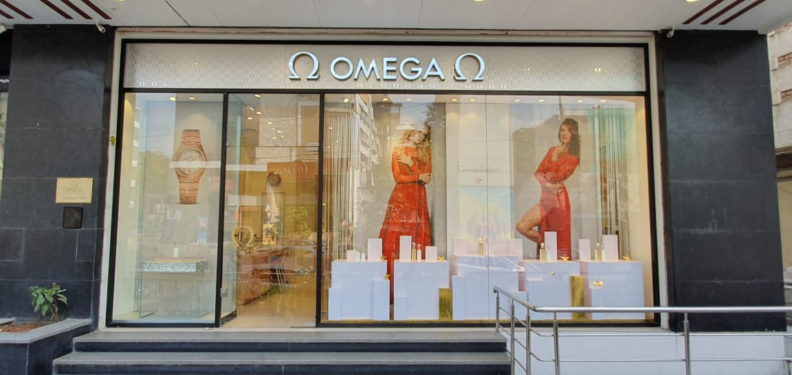 Omega Boutique By Kamal Watch Co.