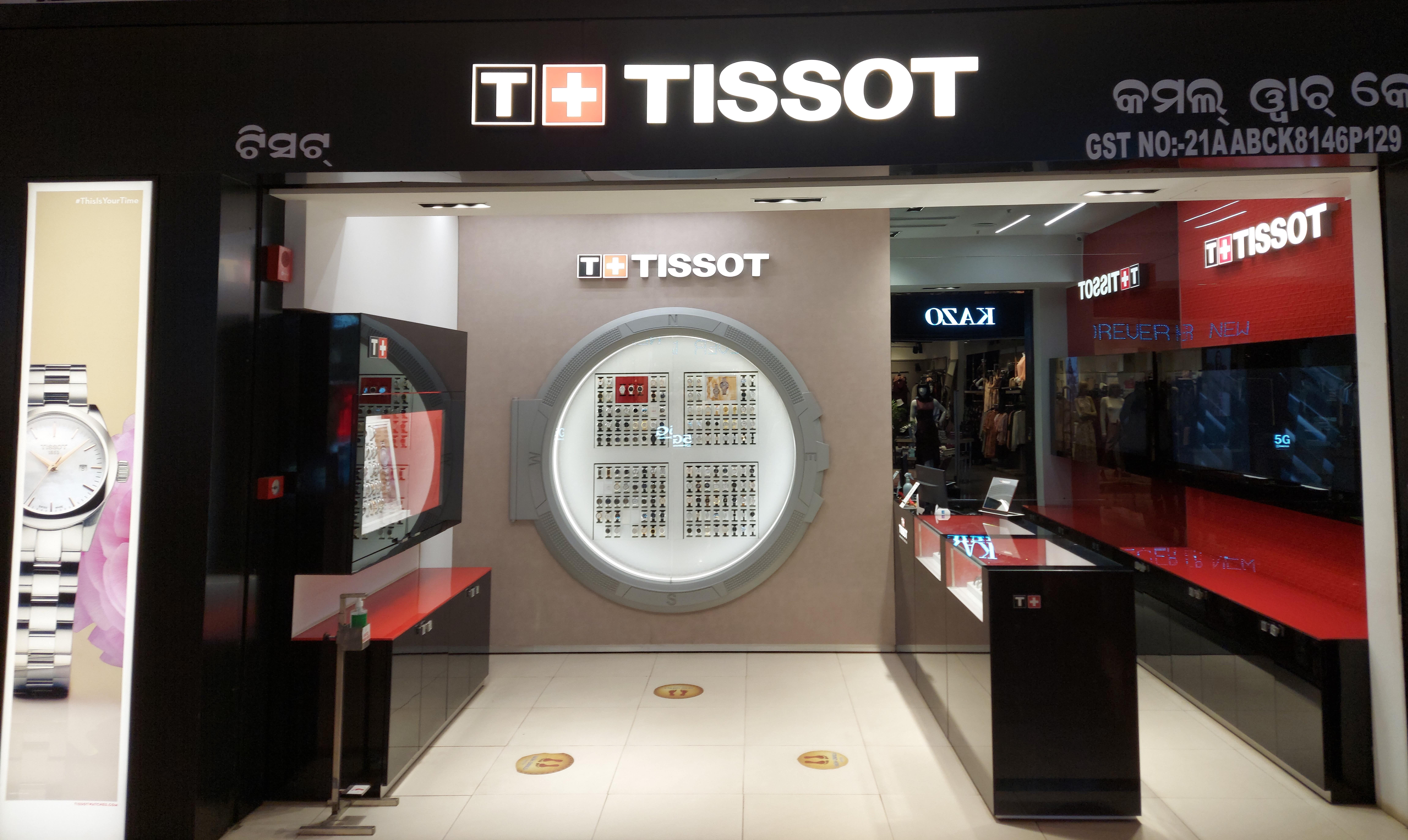 Tissot Boutique By Kamal Watch Co.